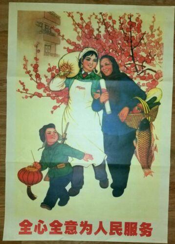 Chinese Cultural Revolution Poster, 1974, Political Propaganda, Original
