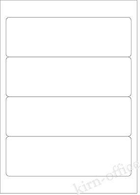 20 Etiketten Ordnerrücken 192 x 61 mm weiß selbstklebend kurz breit blickdicht