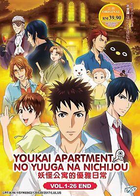 Dvd Youkai Apartment No Yuuga Na Nichijou  1 26End  English Subtitles  Bonus Dvd