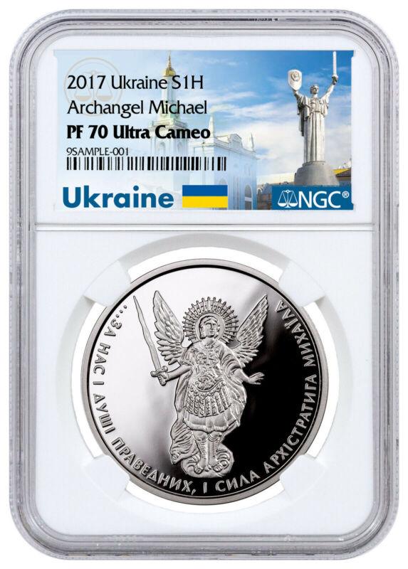 2017 Ukraine 1 oz Silver Archangel Michael PF70 ULTRA CAMEO