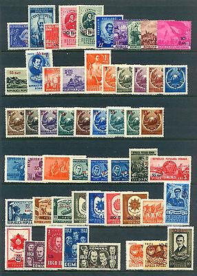 J110 Series - ROMANIA #818//J110 Mint - 1952 Overprint Series