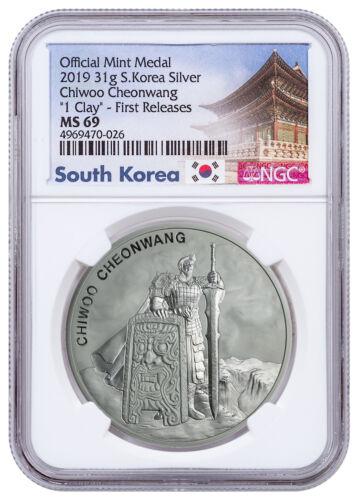 2019 South Korea Chiwoo Cheonwang 1 oz Silver Medal NGC MS69 FR SKU58159