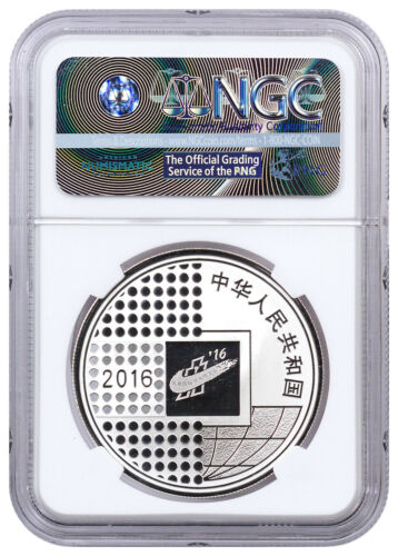 Beijing Coin Exposition 30 g Silver Proof ¥10 NGC PF69 UC 2016 China SKU47276