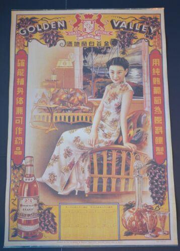 Golden Valley Brandy Liquor Original 1930