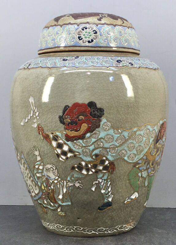 Japanese Meiji Satsuma Jar wih Dragons by Kinkozan