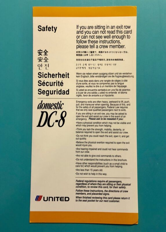 RARE UNITED AIRLINES SAFETY CARD--DC8–DOMESTIC 1991