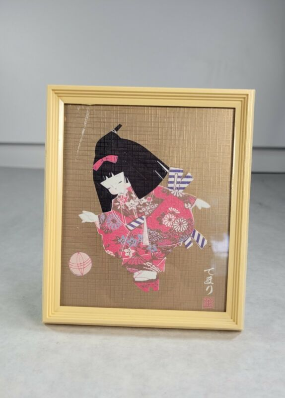 """Vintage Embossed Geisha Girl Picture Celluloid? Frame 5.25"""" x 6"""" p Japan"""