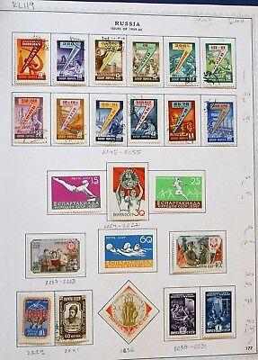 2230 Mint (Russia USSR 1959 SC 2245-2255 2224-2227 2230-2231 used or mint . rl119)