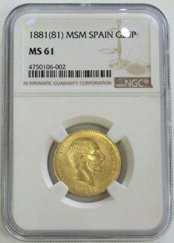1881 (81) GOLD SPAIN 25 PESETAS YOUNG ALFONSO XII COIN NGC MINT STATE 61