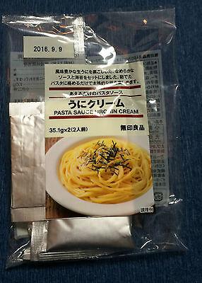 1 x Japanese Sea Urchin Cream Pasta Sauce Packets 70.2g from Muji Japan - for 2