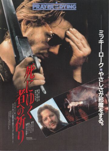 A PRAYER FOR THE DYING:Mickey Rourke-  Original Japanese  Mini Poster Chirashi