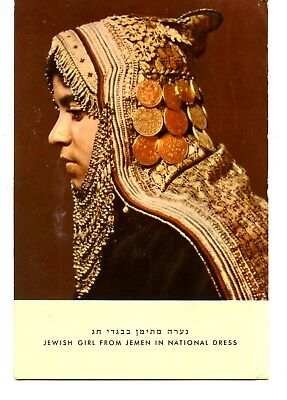 (Jewish Girl from Jemen-Yemen-Typical National Dress-Judaica Vintage Postcard)