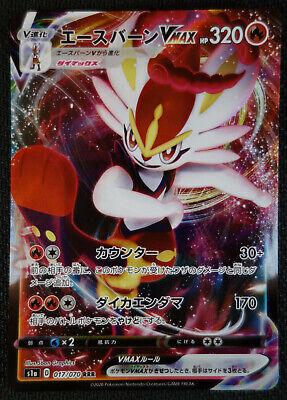 JAPANESE Pokemon Card Cinderace VMAX 017/070 RRR S1a NM/M