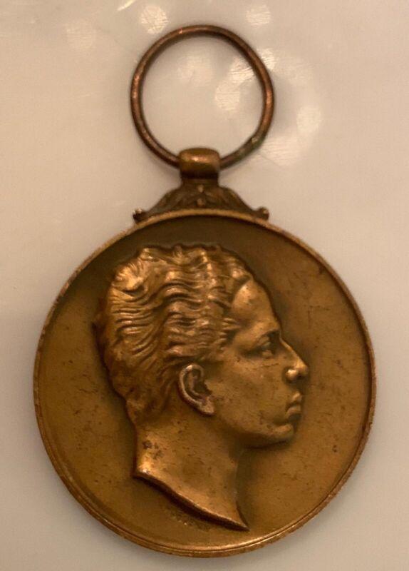 King Faisal Medal