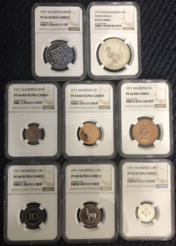 1971 Mauritius PROOF Set 750 Mintage Only ULTRA RARE