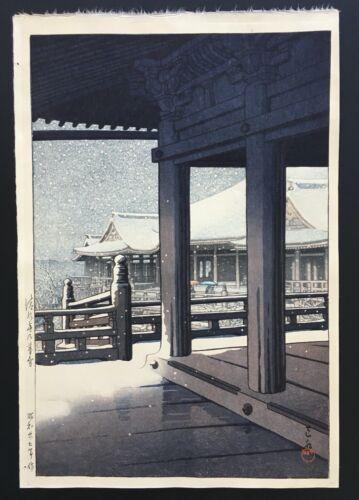 """Kawase Hasui Woodblock Print """"Evening Snowfall at Kiyomizu Temple,"""" 1st Ed., 6mm"""