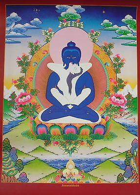 Tibetan Thangka Poster for Dharma Practice SAMANTABHADRA w/ Consort
