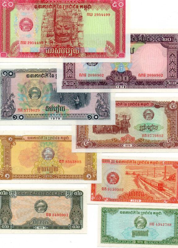CAMBODIA 1979 vintage set 8 UNC banknotes