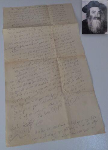 """Long handwritten letter by Rabbi JOSUA LERNER """"KNESZESZ JOSUA"""" Divrei Torah פעסט"""