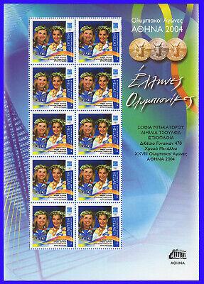"GREECE 2004 OLYMPIC CHAMPIONS 470 Sailing Sheetlet of 10 DIGITAL ""ATHENS"" MNH"