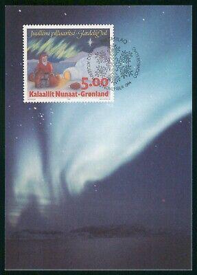 Mayfairstamps Greenland FDC 1994 Polar Lights Maximum First Day Card wwo_67253