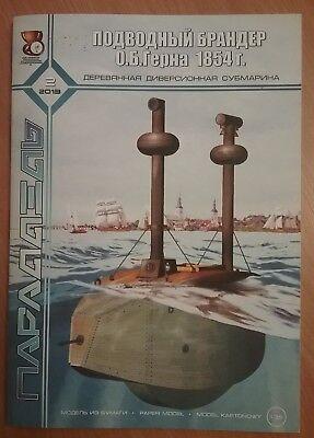 """""""Unterwasser-Feuerschiff O.B.Gerna v. 1854"""", 1:35, Ukraine 2013"""