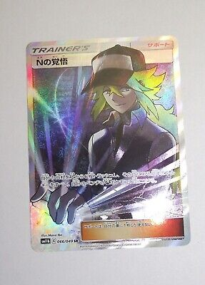 GEM MINT Secret Rare Japanese Pokemon Card N's Resolve SR SM11b 066/049