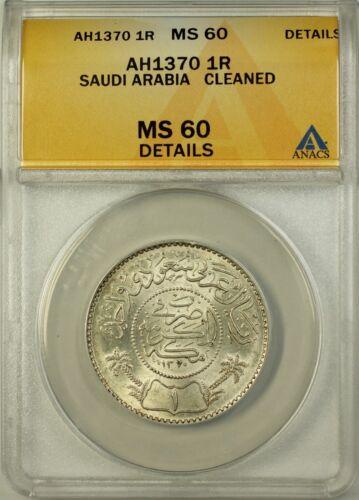 Saudi Arabia AH1370 (1950) 1 Riyal Coin ANACS MS-60 Details Cleaned Better Coin
