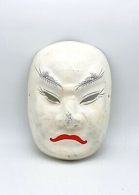 Vintage traditional Far East male paper mache painted face mask