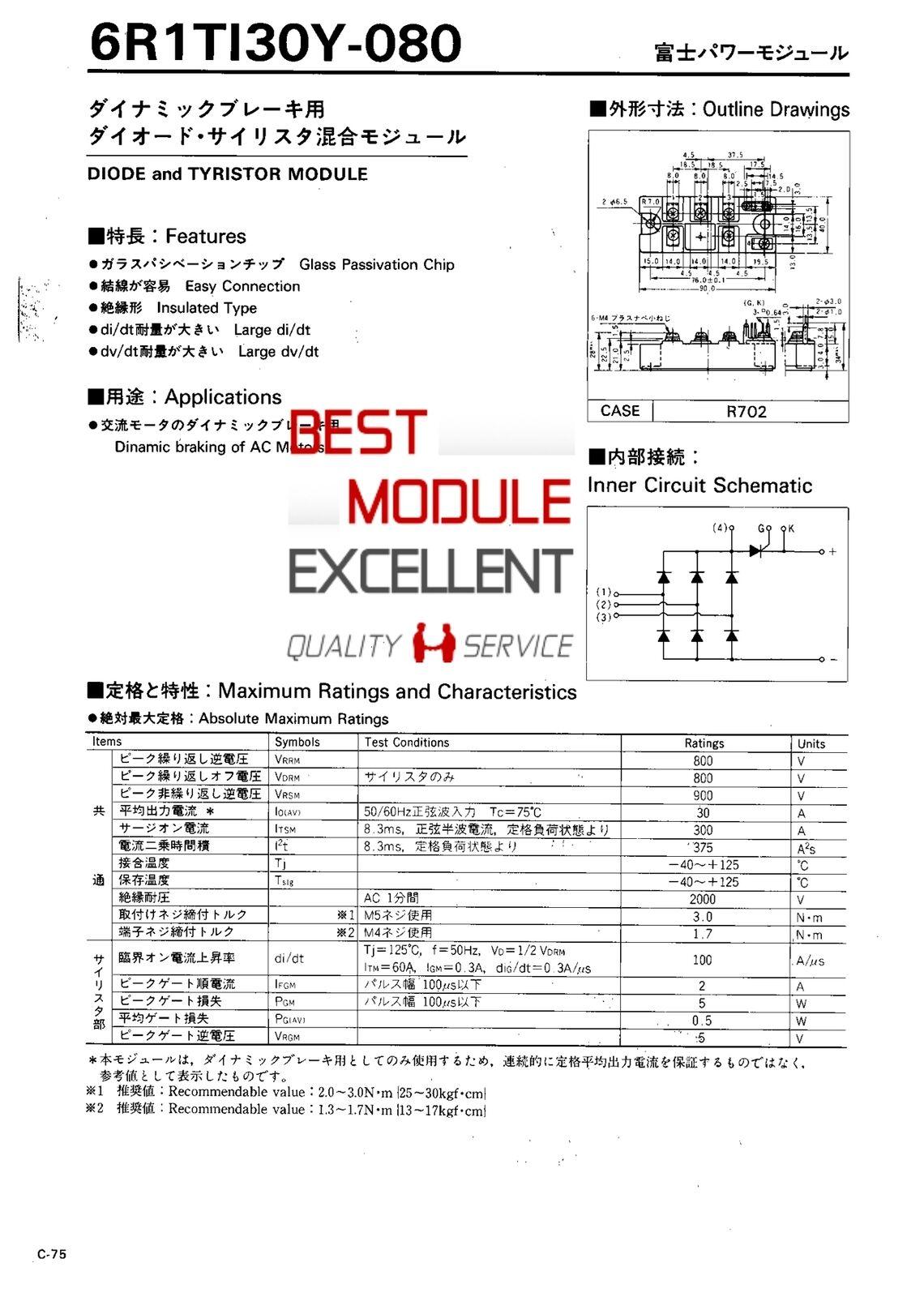 NEW MODULE  4R3TI60Y-080 FUJI LOCATION M