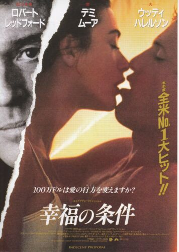 INDECENT PROPOSAL:Robert Redford - Original Japanese  Mini Poster Chirashi