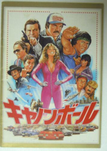 Farrah Fawcett, Jackie Chan, Cannonball Run Press Book, Japan, 1981