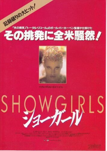 SHOWGIRLS - Original Japanese  Mini Poster Chirashi