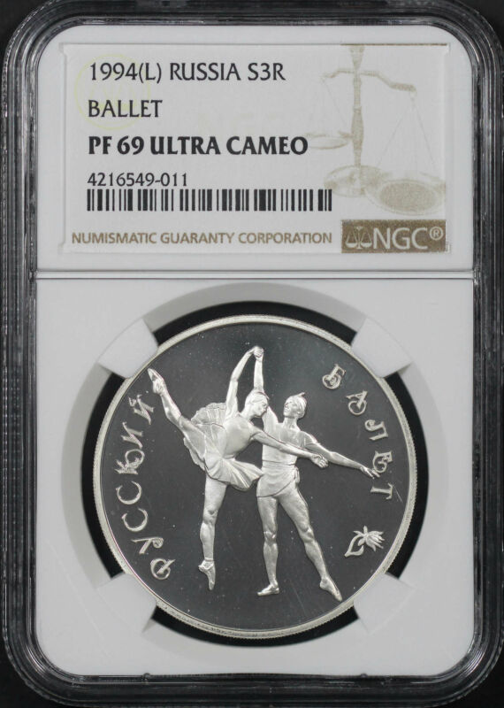 1994(L) Russia  Silver 3 Roubles Ballet NGC PF-69 Ultra Cameo
