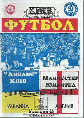 DYNAMO KIEV V MANCHESTER UNITED 2000/01 CHAMPIONS LEAGUE PIRATE PROGRAMME