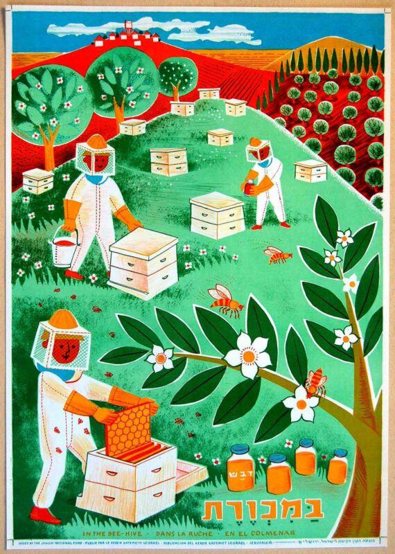 1962 Israel JEWISH POSTER Apiculture BEE HIVE Judaica KKL Honey HONEYCOMB Hebrew