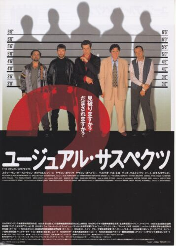 THE USUAL SUSPECTS- Original Japanese  Mini Poster Chirashi