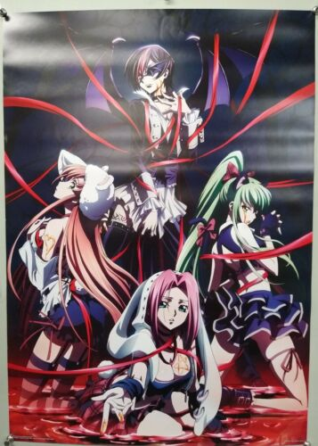 CODE GEASS A1 size poster Limited Edition Rare #01 CLAMP