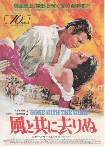 GONE WITH THE WIND:Vivien Leigh- Original Japanese  Mini Poster Chirashi