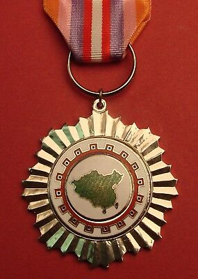 Republic Of China Taiwan Outstanding Service 2Nd Class Medal Chinese Award