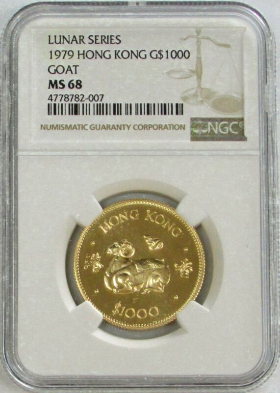 1979 GOLD HONG KONG $1000 YEAR OF THE GOAT NGC MINT STATE 68