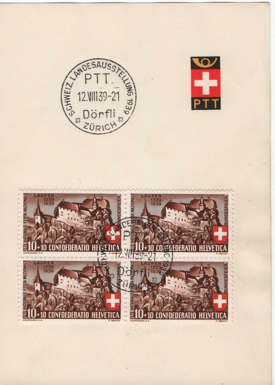Briefmarken Schweiz 1939 Landesausstellung