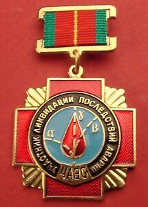 Russian Soviet CHERNOBYL LIQUIDATOR MEDAL Orig. USSR award Atomic Disaster badge
