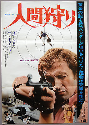 THE MAN HUNTER – ROY THINNES – THE INVADERS – SANDRA DEE – JAPANESE MOVIE POSTER