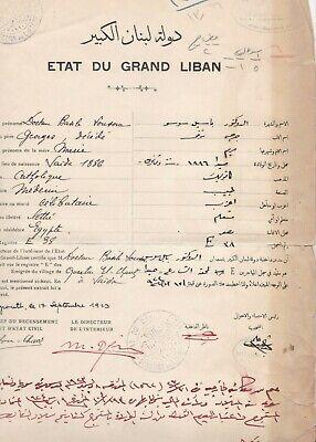 ETAT DU GRAND LIBAN - LEBANON 1923 birth certificate