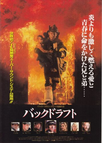 BACKDRAFT:Kurt Russell- Original Japanese  Mini Poster Chirashi  2 set