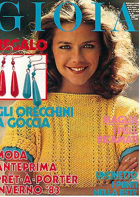GIOIA N. 35 30 AGOSTO 1982 SPECIALE MODA ITALIAN FASHION MAGAZINE LADY DIANA