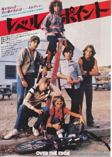OVER THE EDGE:Matt Dillon-  Original Japanese  Mini Poster Chirashi