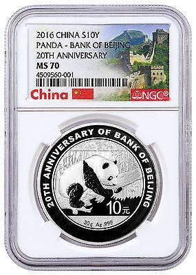 2016 China 10Y 30G Silver Panda   20Th Anniv Bank Of Beijing Ngc Ms70 Sku42779