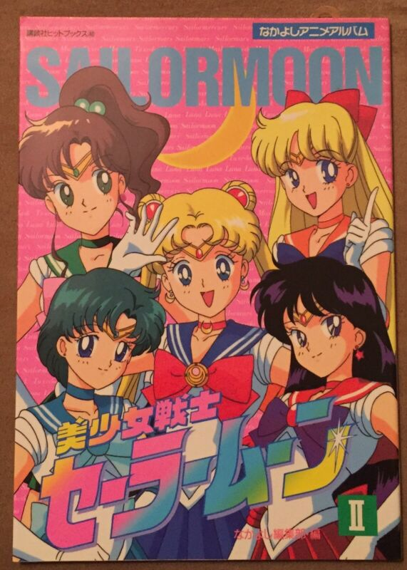 Pretty Soldier Sailor Moon Photo Book Manga Scouts Anime Rare OOP